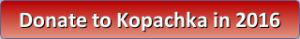 Donate to Kopachka