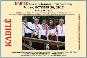 Kabile party October 2017